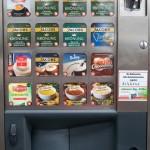 Suppen-Automat